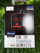 FM-трансмиттеры с Bluetooth. Под заказ