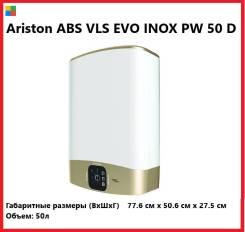 Ariston. 2 500,00кВт.