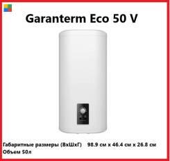 Garanterm. 2,00кВт.