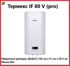 Thermex. 2,00кВт.