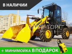 Runmax. Фронтальный погрузчик 770E, 1 000кг., Дизельный, 0,80куб. м.