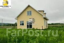 Каркасный дом с мансардой 160 М2 за 1 650 000. Тип объекта дом, коттедж, срок выполнения месяц