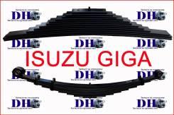 Рессоры комплект Isuzu GIGA 10T/ГИГА. Усиленные. С НДС