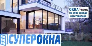 Установка пластиковых окон, балконов, лоджий под ключ