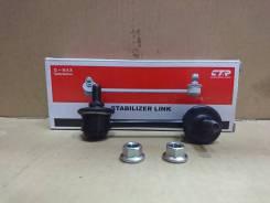 CLKK2R * тяга стабилизатора правая