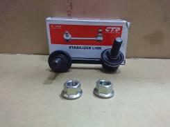 CLKK23L * тяга стабилизатора левая