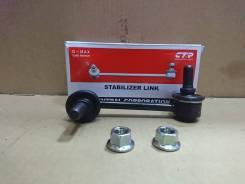 CLKK24R * тяга стабилизатора правая