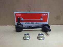 CLKK24L * тяга стабилизатора левая