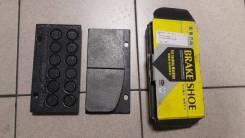 Колодка тормозная погрузчик SDLG LG 956 4120001739016