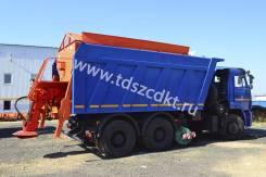 KDM. КДМ-7881.01 на самосвале КамАЗ-6520 (Комплектация № 19). Под заказ
