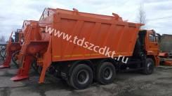 KDM. КДМ-7881.01 на самосвале КамАЗ-6520 (Комплектация № 20). Под заказ