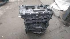 Двигатель бу toyota camry 2.5 2AR-FE Наличие