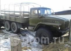 Урал 4320. с хранения разбор., 6x6