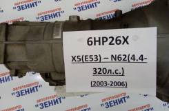 АКПП BMW E53 N62 4.4 6HP26X