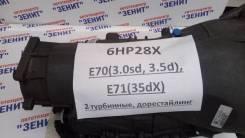 АКПП BMW E70, E71 дизель 6HP28X