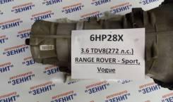 АКПП Range Rover Sport, Vogue 3.6 дизель 6HP28X
