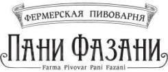 Пивовар. Улица Муравьёва-Амурского 3а