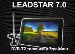 DVB-T2 телевизор 7дюймов! +плеер+антенна+пульт Leadstar 7.0. LCD (ЖК)