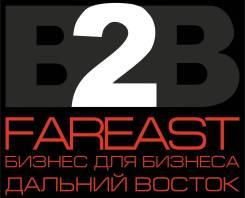"""Электромонтажник. ООО """" Б2Б Дальний Восток"""". Улица Комсомольская 78"""