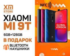 Xiaomi Mi 9T. Новый, 128 Гб, 3G, 4G LTE, Dual-SIM, NFC