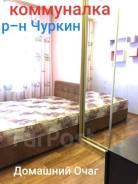 Комната, улица Вилкова 5. Трудовая, агентство, 10,0кв.м.