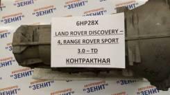 АКПП Range Rover Sport, Discovery 4 3.0 Дизель 6HP28X