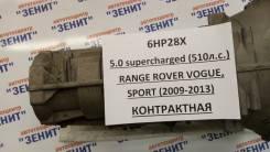 АКПП Range Rover Sport, Vogue 5.0 6HP28X L322