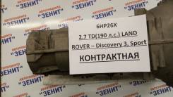 АКПП LAND Rover Discovery 3, Sport 2.7td 6HP26X