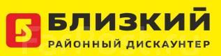 """Заведующий производством. ООО """"Интел"""""""