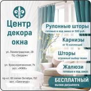 Швея. Ип Петров ФИ. Улица Краснореченская 74/2