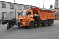 KDM. КДМ-650-03 на самосвале КамАЗ-65115 (Комплектация № 2). Под заказ