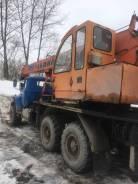 Ульяновец МКТ-25. Продается кран