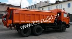 KDM. КДМ-650-04 на самосвале КамАЗ-65115 (Комплектация № 1). Под заказ
