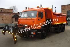 KDM. КДМ-650-04 на самосвале КамАЗ-65115 (Комплектация № 2). Под заказ