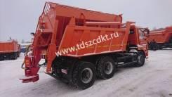 KDM. КДМ-7881.02 на самосвале КамАЗ-65115 (Комплектация № 4). Под заказ