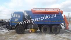 KDM. КДМ ЭД-405А1 на самосвале КамАЗ-65115 (Комплектация № 1). Под заказ