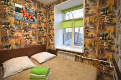 Комфортабельные и уютные номера, проживание от 650 рублей!