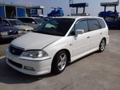 Ноускат Honda Odyssey [410780539]