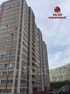 2-комнатная, улица Черняховского 9. 64, 71 микрорайоны, агентство, 51,0кв.м. Дом снаружи
