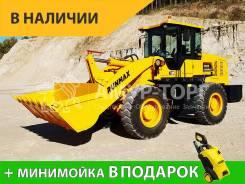 Runmax. Фронтальный погрузчик 982E, 3 000кг., Дизельный, 1,80куб. м.