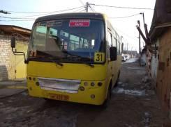 Zhong Tong LCK6605DK-1. Продам Автобус