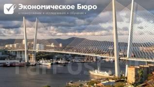 Бизнес-план для резидентов СПВ и ТОР от 25000 руб. Статус резидента!