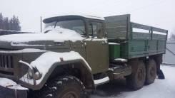 ЗИЛ 131. Продается грузовик ., 6x6