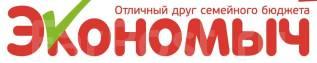 """Приемщик. ООО """"Кадровик. Улица Большая 122"""