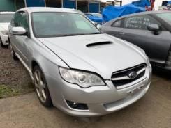 Ноускат Subaru Legacy [11279275887]