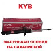 Амортизатор газомасляный 341292 KYB Japan на Сахалинской 341292