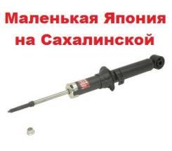 Амортизатор газомаслянный 341307 KYB Japan на Сахалинской