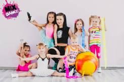 Танцы для детей в Уссурийске