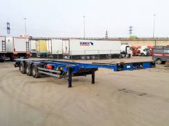 Steelbear. Полуприцеп-контейнеровоз SteelBear 2010 года, 32 100кг.