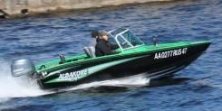 Albakore. 2020 год, длина 4,70м., двигатель подвесной, 70,00л.с., бензин. Под заказ